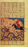 120px-Bahram_Gur_Kills_the_Dragoon._Firdawsi,_Shahnama_1371.(Shiraz,_Muzaffarid_dyn.)_Topkapi_Palace_Library,_Istanbul
