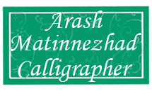 Art Site of Arash Matin