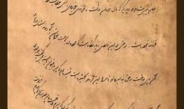 tahriri-saitsfw-2-a3650d520486eff9c732644a05838944-266x158-100-crop