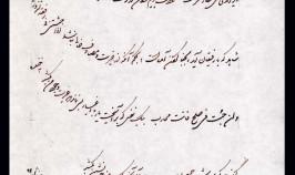 tahriri-saitsfw-23-121eb3ef236ce9b0c72e9009d1160e65-266x158-100-crop
