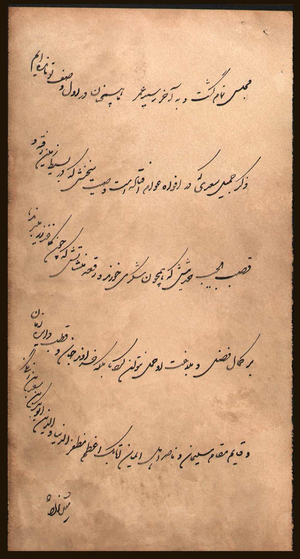 tahriri-saitsfw-6