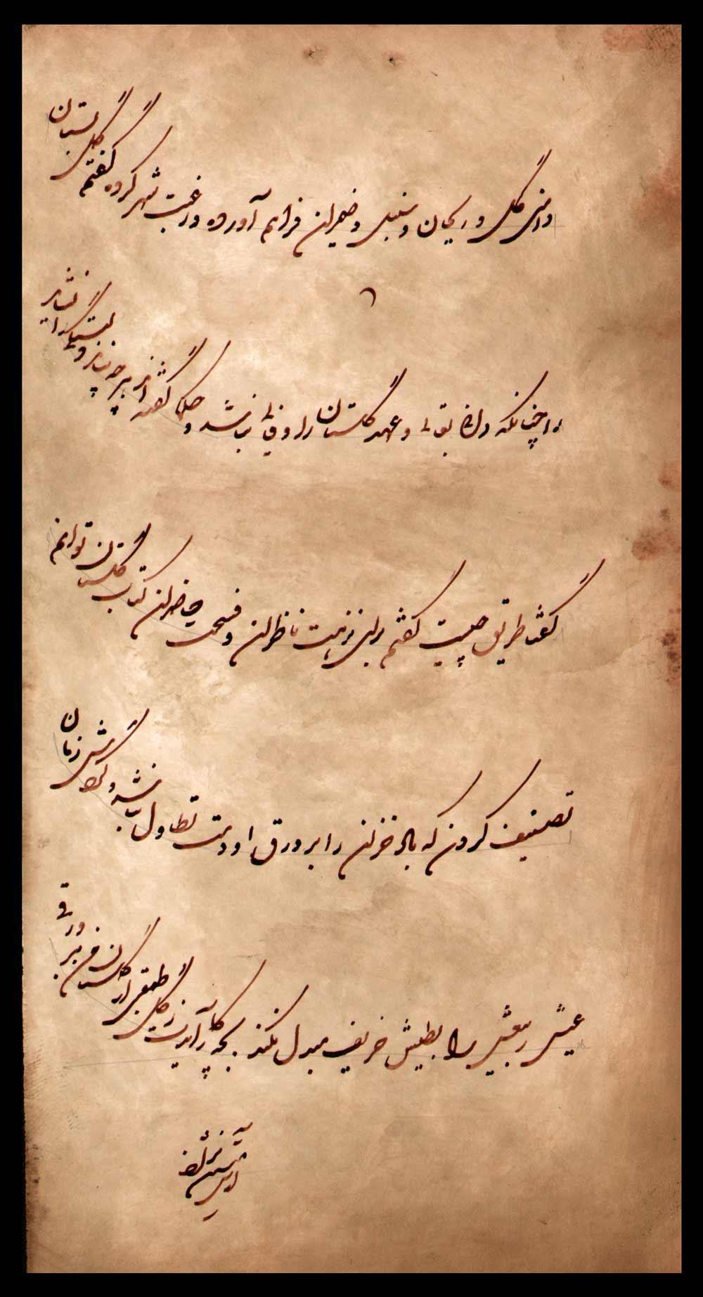 tahriri-saitsfw-7